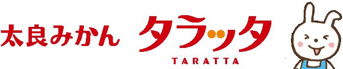 タラッタロゴ
